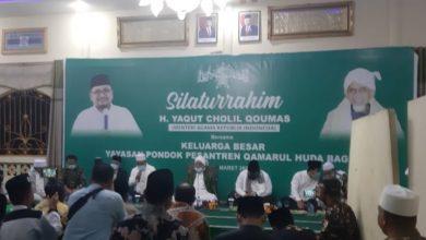 Polres Lombok Tengah Kawal Kunjungan Menteri Agama RI ke Desa Bagu
