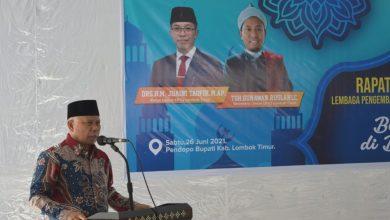 Rakerda Lembaga Pengembangan Tilawatil Qur'an Kabupaten Lombok Timur